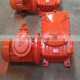 barite for oil drilling mud agitator for sale