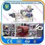 Cheap Price floating fish feed pellet extruder machine/floating fish feed pellet machine for sale