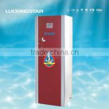 200L LuckingStar bothroom Pressure Solar Hot Water buffer tank for heat pump water heater