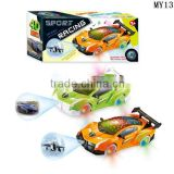 Universal spinning projection BO toy car with 4D light & music