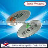Make your own design self adhesive etched nameplate maker,oval relief logo brushed aluminium electric motor nameplate emblem