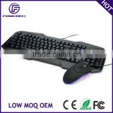 USB wired gaming keyboard optical mouse wholesale                                                                         Quality Choice