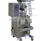 Granule packing machine with stainless steel body SJIII-K50 DXDK-40 DXDX-125                                                                         Quality Choice