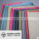 waterproof downproof nylon taffeta fabric