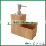 Fuboo Bamboo bathroom square soap dispenser with vanity