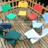 Used Outdoor Hanging Plastic Folding Chair For Sale