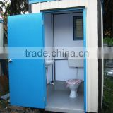 INQUIRY about Toilet Cabin