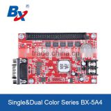 RS232 RS485 BX-5A4 led serial port control card