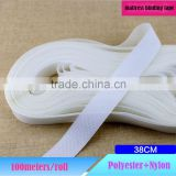 Best Price Wholesale Polyester/Nylon Binding Tape For Mattress