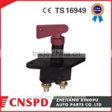 12v 24v 200A car and truck battery disconnect cut off switch, car and truck battery isolator switch with hand key