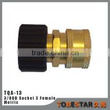 China Supplier High Quality Brass 3/8 QD SocketX Female Metric Connector for Pressure Cleaner
