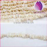 Pearl baroque, cultured irregularly freshwater (bleached), white, 14-15mm in piece beads.
