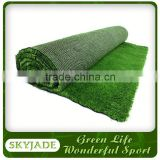 Artificial Baseball Turf Carpet
