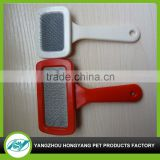 Dedicated and deshedding tool pet grooming brush