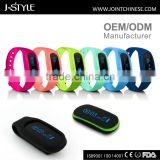 J-style ODM/OEM IOS & Android Software Update App 3D Bluetooth cheapest silicone bracelets