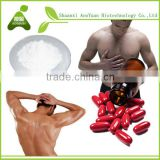 Hot sale & Hot cake!!99% High Purity Sex Powder Tadalafile CAS:171596-29-5 GMP plant with best Price!!