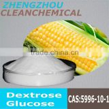Jordan glucose powder used in liquid syrup and medcine industrial massive offer dextrose powder