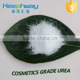 Cosmetics grade urea for moisturizing ingredients