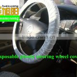 One-off car steering wheel cover for plastic materials