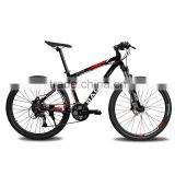 front suspension carbon mountain bicycle bike MTB