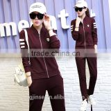 The new spring autumn ladies outfit set leisure fitness cardigan velour sports plain fleece tracksuit for women