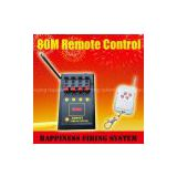 4 channels Wireless Remote Control Fireworks Firing System with 100 pcs 1M talon igniters(without pyrogen)(DB04r-4)