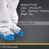 China supply various disposable shoe covers, PP/CPE/PE/PVC disposable shoe cover for sale