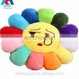 sunflower shaped qq emoji plush stuffed cushion baby play plush mat