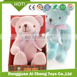 Custom knitted woven plush bear toy 20 cm High quality knitted wool soft plush toy