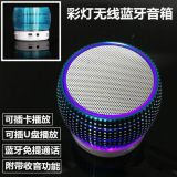 S34U wireless bluetooth speaker mini portable plug TF card plug U tape radio mobile phone computer small audio