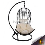 Foshan factory low price outdoor furniture leisure rattan swing hanging chair                                                                         Quality Choice