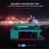 2015 QY-250 high capacity & separate rate Scrap Copper cable water recycling machine