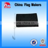 Black Polyester Blank Car Flags With Plastic Pole                                                                         Quality Choice