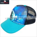 hot new products for 2014 baseball style blue trucker cap