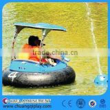 INquiry about C&Q hot sale amusement rides fiberglass bumper boat,small motor boats
