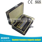 New Update 46 Reports Quantum Magnetic Resonance Analyzer Quantum Resonace Magnetic Analyzer