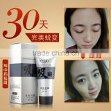 Fade Dark Spots Facial Mask Whitening and Spot Removal Products Moisturizing Acne Treatment Exfoliator Anti Wrinkle Mask
