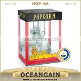 HGP-8A 8Oz Commercial Gas Popcorn Machine                                                                                                         Supplier's Choice