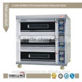 Commercial High Quality Bakery Rotary Oven with Prices/Bread Rotary Rack Ovens Hot Sale/Gas Baking Oven 3 Deck 6 Baking Trays