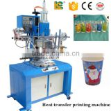 The paper cup or platic cup printing heat transfer printing machine for paper cup and platic cup multicolor printing ofTC-200R                                                                         Quality Choice