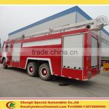 Bottom price 6x4 heavy duty water and foam aerial ladder fire truck