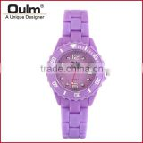 2015 oulm cheap plastic watch, plastic kids digital watches, colorful plastic watch wholesales