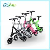 new products 2016 mini folding electric city pocket bike two wheel chainless motachie aluminum alloy mountain bike