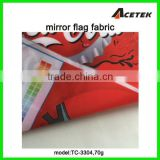 good quality frontlit wide banner fabric for dye sublimation                                                                         Quality Choice