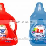 2L Clothes Washing up Liquid names of laundry detergent,stain remover