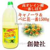 Best-selling healthy and mild canola (safflower & rapeseeds mixed) oil 1500g
