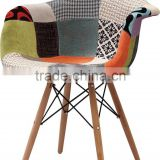 Retro Design Cheap Fabric Tub Chair for Coffee Shop Hotel Company Break Room (FOH-BCC12)