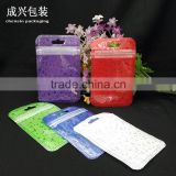 "7*11cm(2.75*4.33"")packing bag fitting and accessories gift for zipper bag small mesh plastic Yin and Yang poly bag"