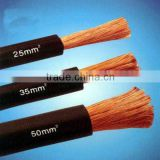 450V/750V copper conductor Double insulated soft flexible rubber welding cable/IEC 81 YH Welding Cable 70mm2 90mm2