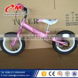 Alibaba recommend baby running bike / kids running bicycle with CE /12 inch balance bike